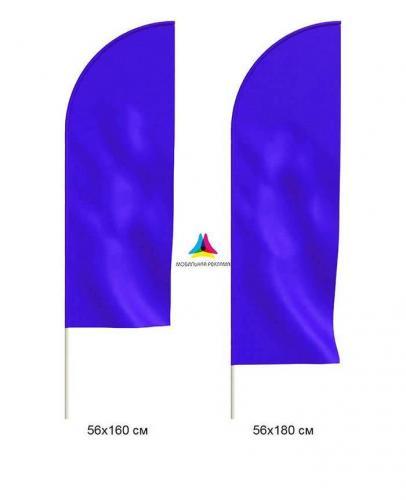 Мобильный флаг Виндер Парус